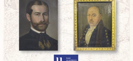 """Projekt : """"Portréty L. Brucka a P. Kubínyiho"""", z verejnych zdrojov podporil Fond na podporu umenia"""